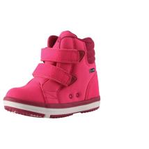 Ботинки для Детей Reimatec 569344-4410