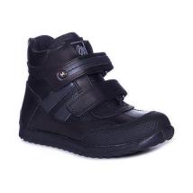 Ботинки Для Мальчиков Minimen 4004-43-8B демисезонные
