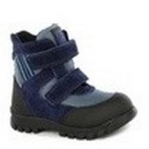 Ботинки Для Мальчиков Minimen BB19-8B-10  демисезонные