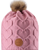 Шапка-бини для детей Reima 538082-4100 зима