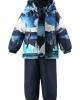 Комплект Для Мальчика Reimatec 513127-6983 Зима